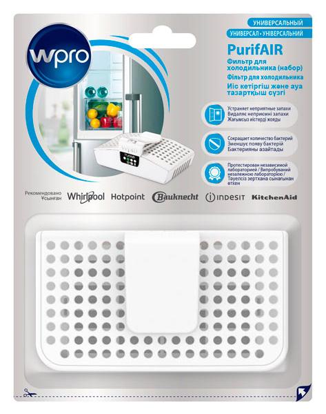 Антибактериальное устройство для холодильника PurifAir PUR400, 1 шт WPRO