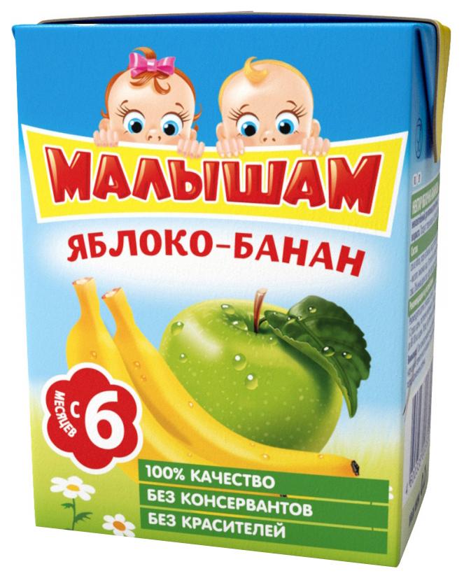 Нектар Малышам Яблоко и банан с