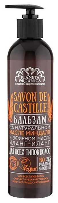 Бальзам для волос Planeta Organica Savon de Castille