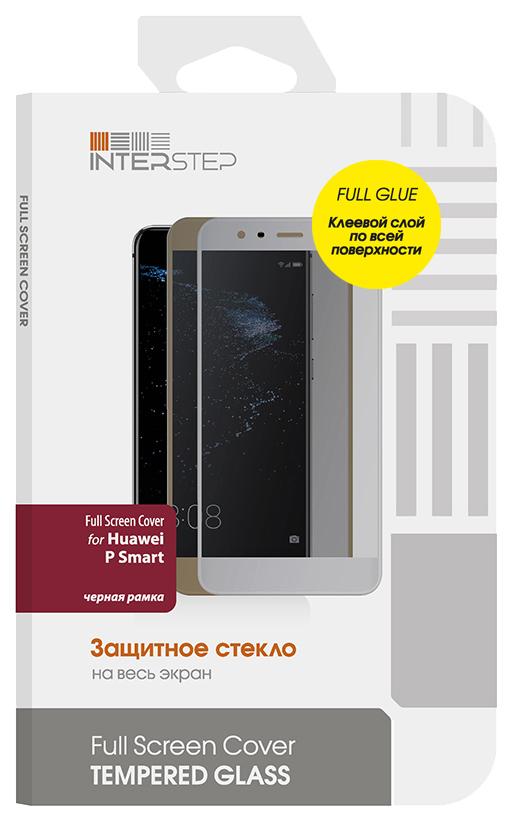 Защитное стекло InterStep для Huawei P Smart Black, Full Screen Cover F.Glue для Huawei P Smart Black  - купить со скидкой