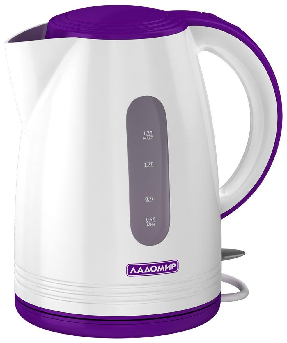 Чайник электрический Ладомир 326 Purple/White