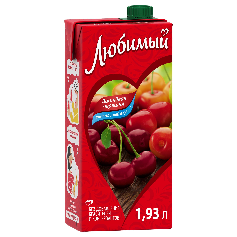 Напиток сокосодержащий Любимый вишневая черешня 1.93 л фото