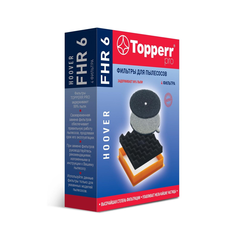 Набор фильтров Topperr FHR 6 для пылесосов