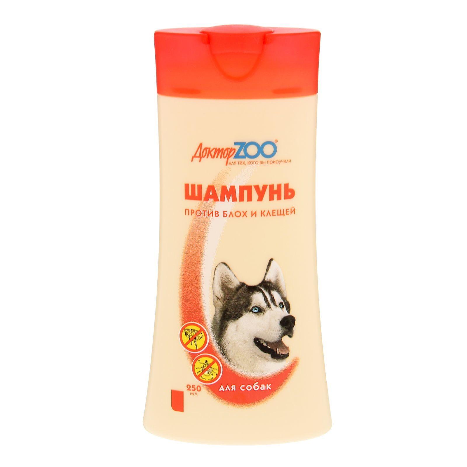 Шампунь антипаразитный для собак Доктор ZOO, 250мл