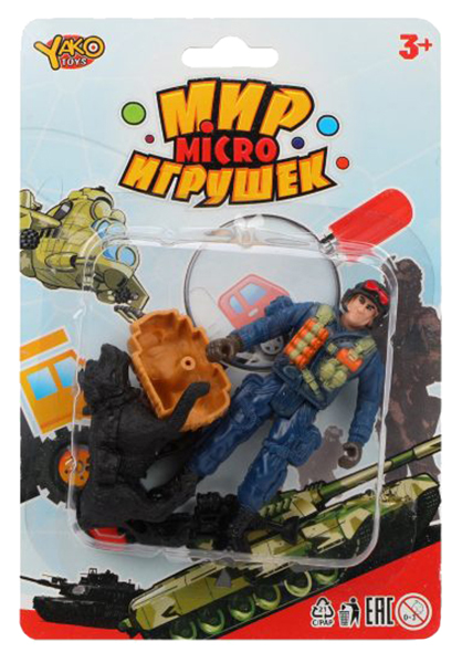 Купить Игр.набор Полиция, предметов 5шт., блистер, Наша игрушка, Детские наборы полицейского
