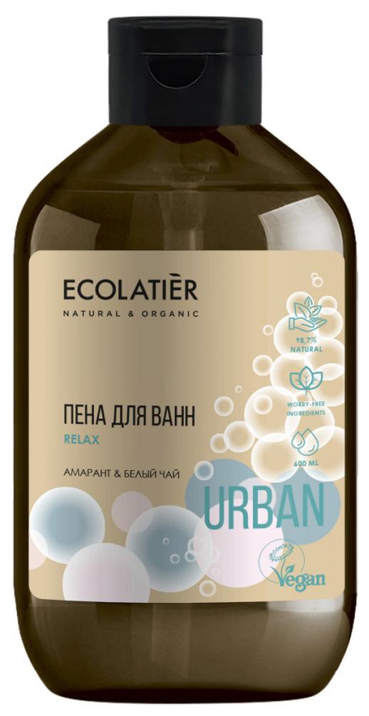 Пена для ванн Ecolatier Амарант и белый