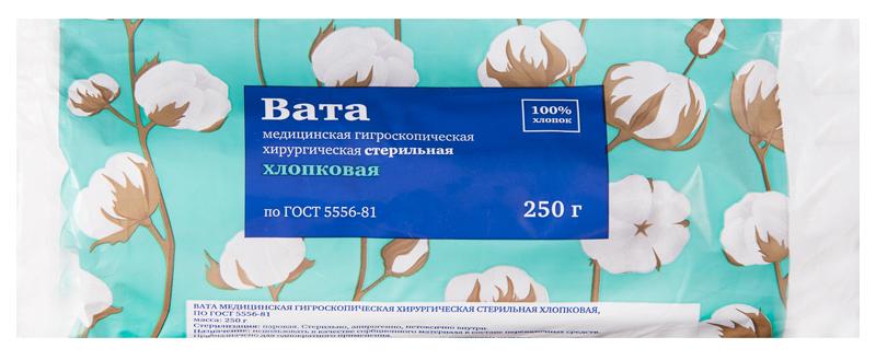 Вата PL медицинская стерильная 250 г