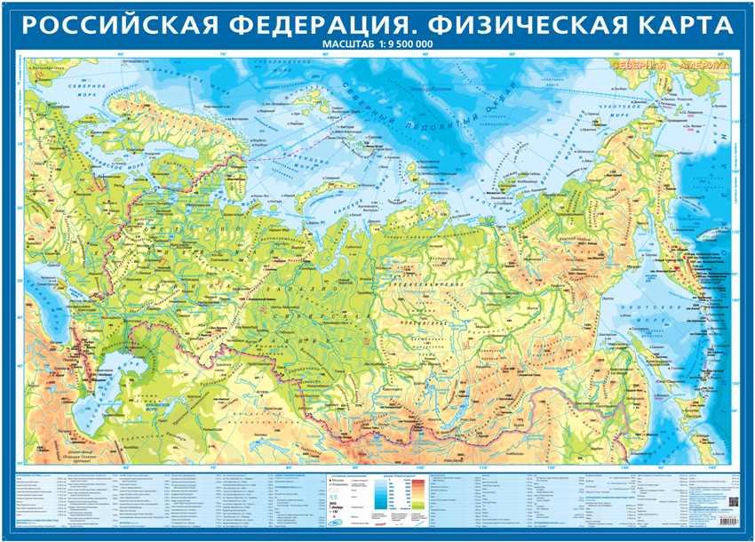 Карта физическая россии