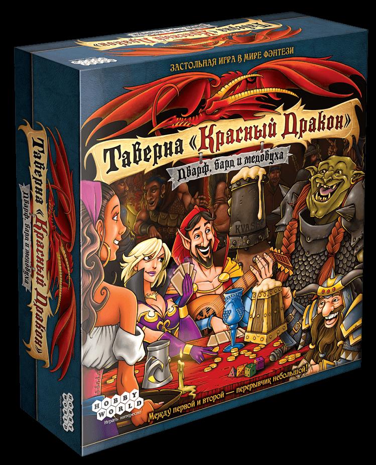 Настольная игра Hobby World Таверна Красный Дракон Дварф, бард и фото