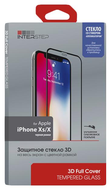 Защитное стекло InterStep для Apple iPhone X/iPhone XS Black