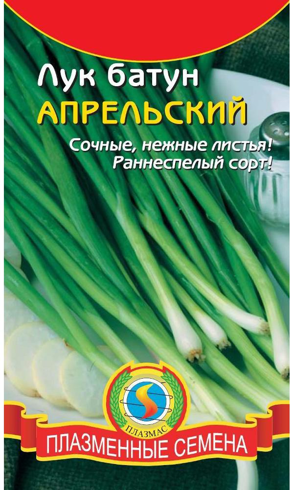 Семена Лук батун Апрельский, 0,9 г, Плазмас