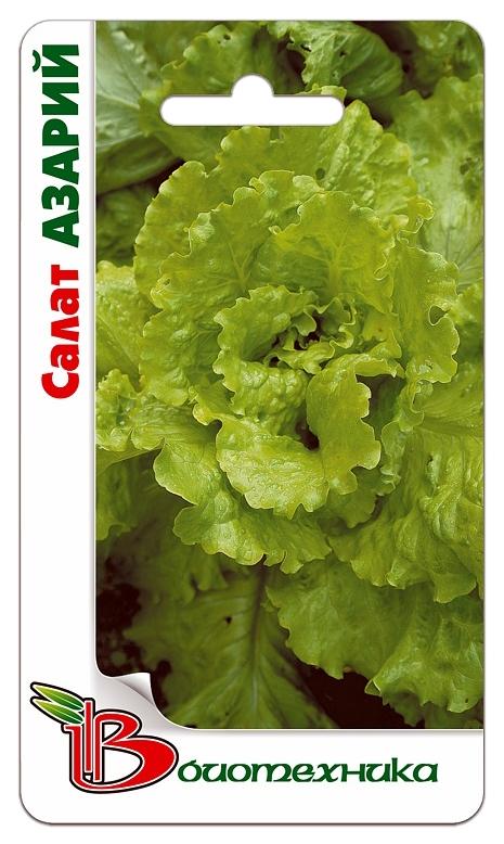 Семена Салат Азарий, 0,3 г Биотехника
