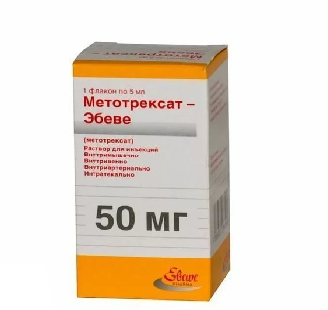 Метотрексат-Эбеве раствор для инъекций 50 мг/5 мл 5 мл