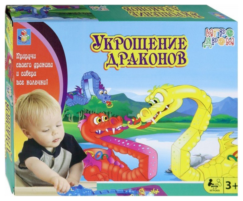 Настольная игра 1 Toy Игродром Укрощение драконов