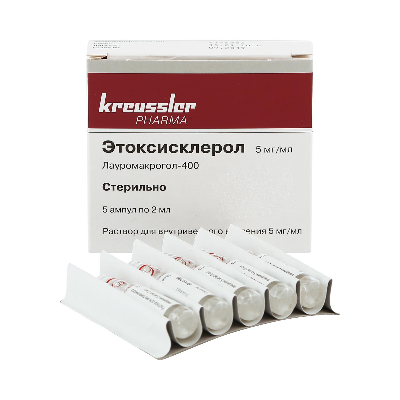 Этоксисклерол раствор для инъекций 5 мг/мл 2 мл 5 шт.
