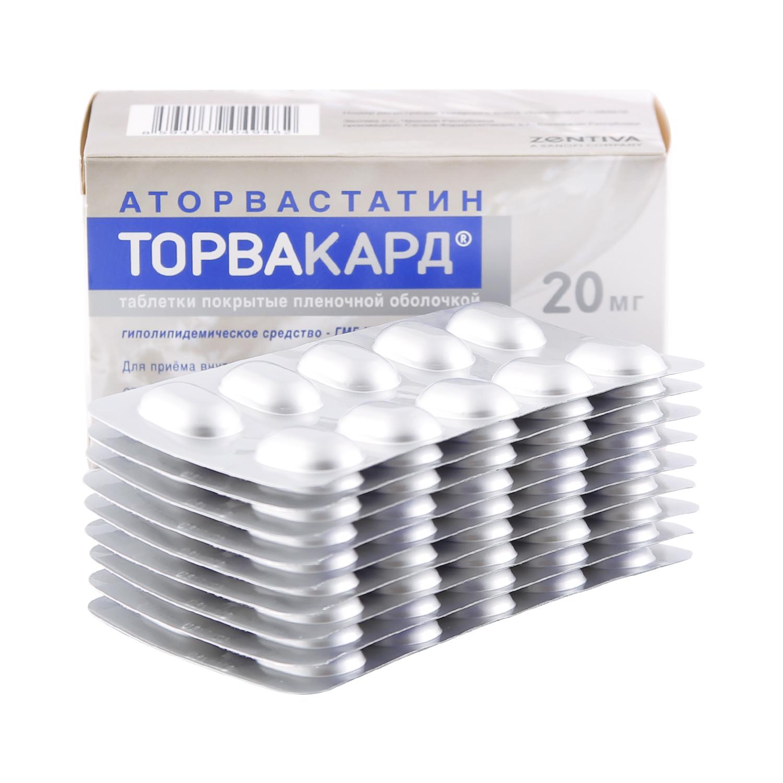 Торвакард таблетки 20 мг 90 шт.