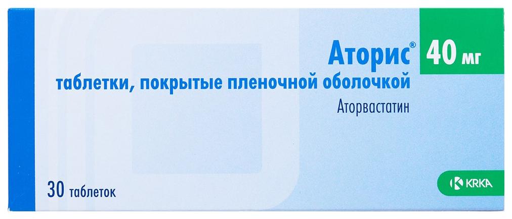 Аторис таблетки 40 мг 30 шт. фото
