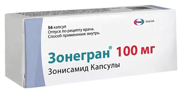 Зонегран капсулы 100 мг 56 шт.