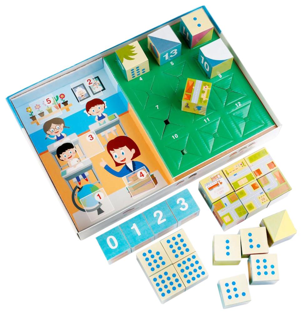 Игрушка STELLAR Умные кубики 1154