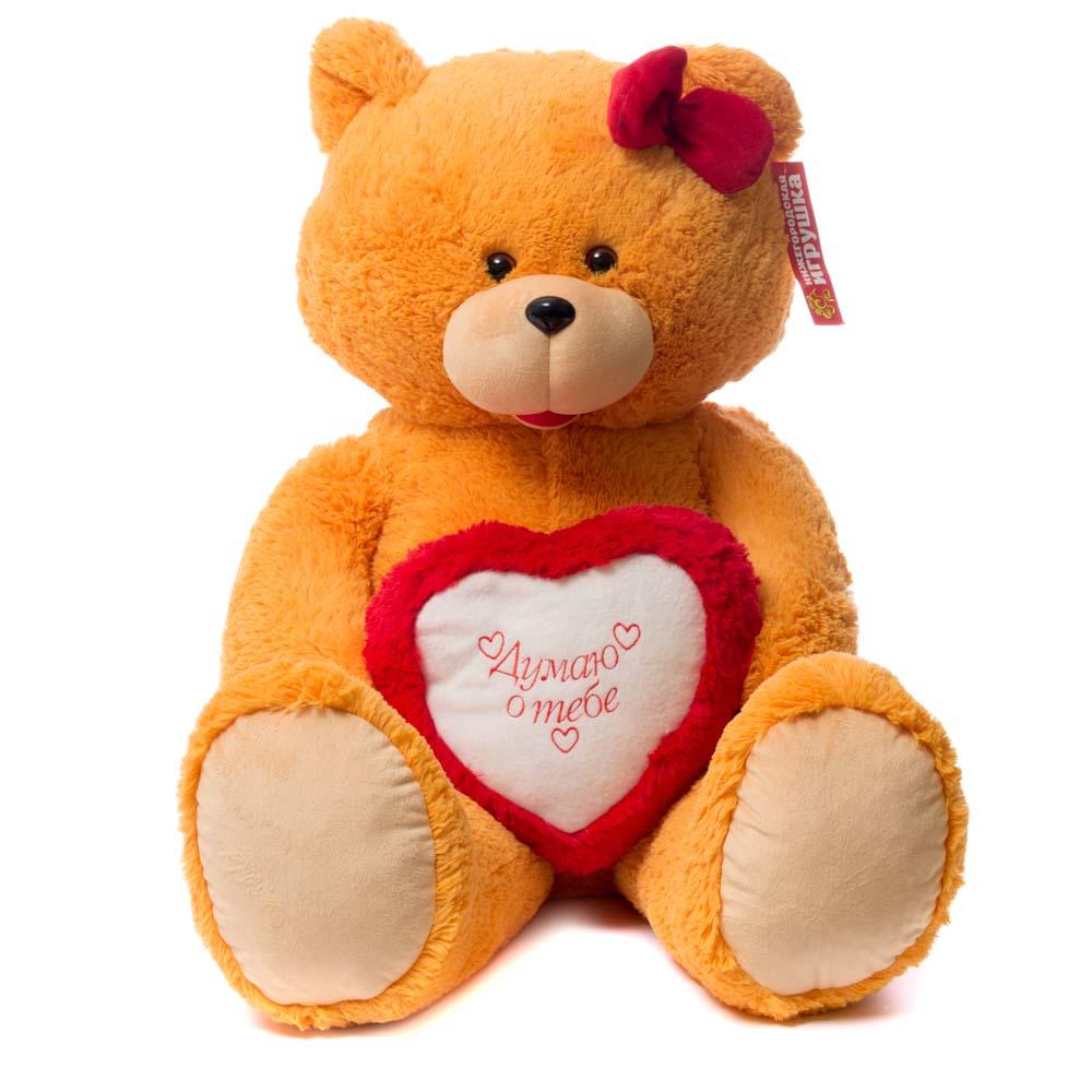 Купить Мягкая игрушка Медведь большой с сердцем, с бантиком 120 см Нижегородская игрушка См-541-5, Мягкие игрушки животные