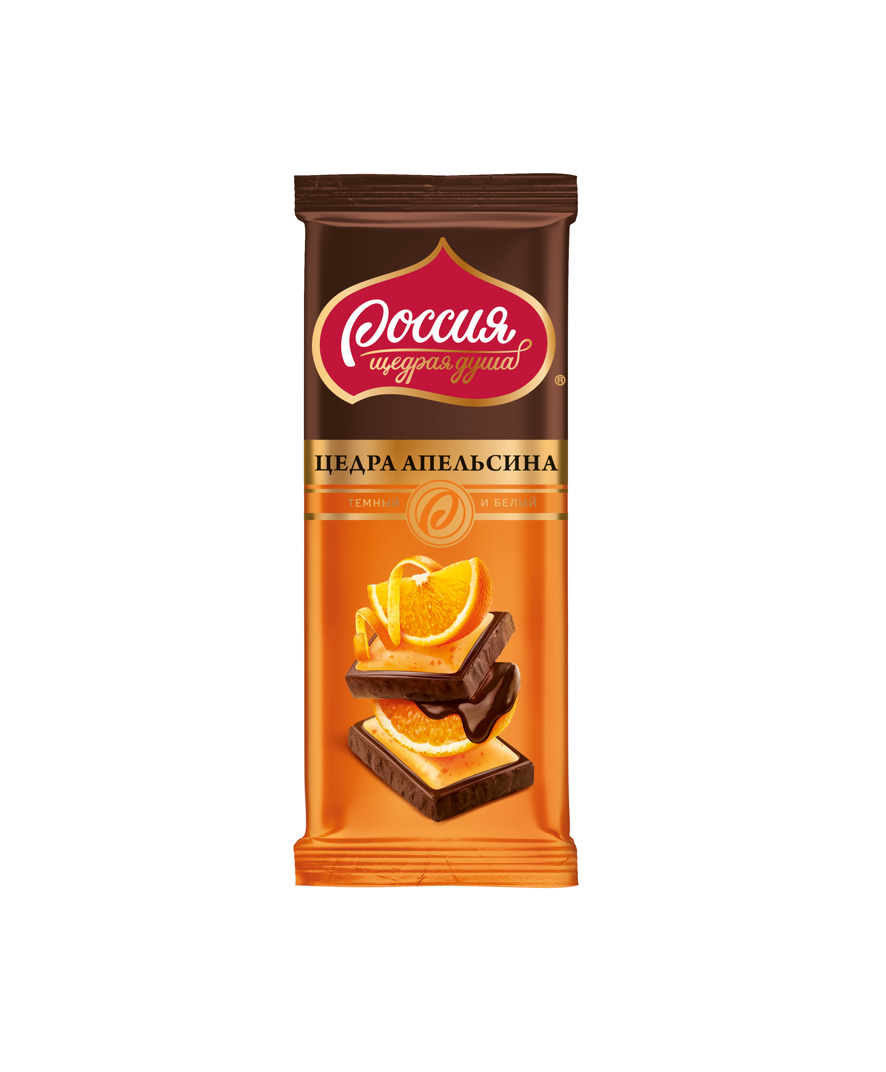 Шоколад темный и белый Россия щедрая душа с цедрой апельсина 85 г