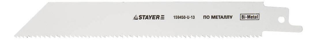 Полотно универсальное для сабельных пил Stayer 159450