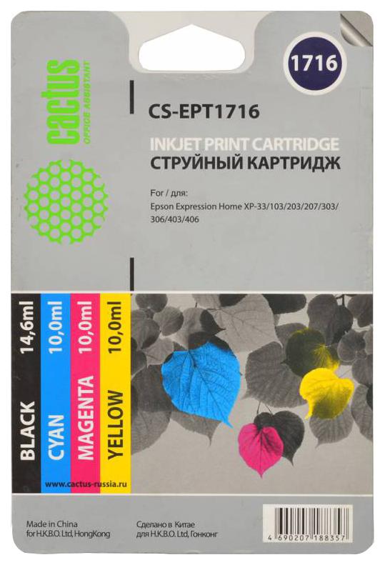 Картридж для струйного принтера Cactus CS-EPT1716 цветной