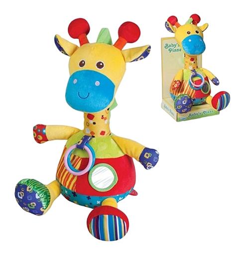Подвесная игрушка Parkfield \