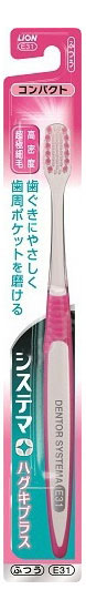 Зубная щетка Lion Dentor Systema с компактной головкой средней жесткости розовая