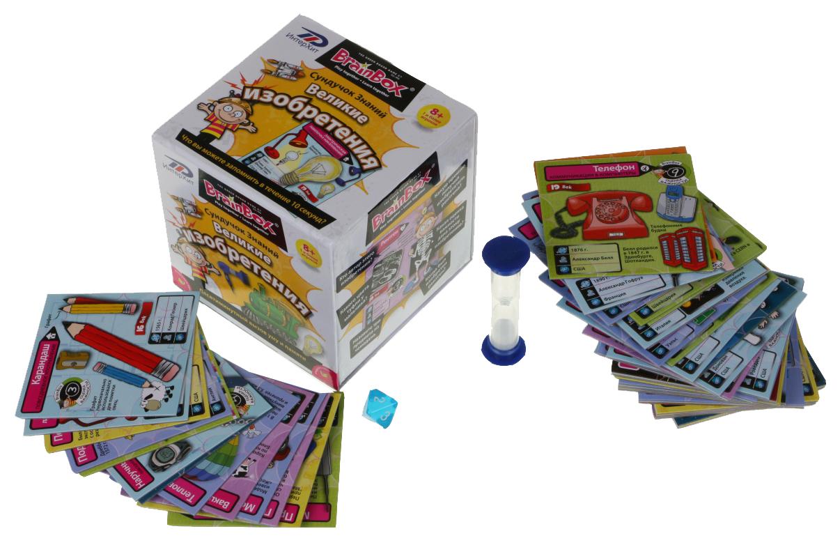 Семейная настольная игра BrainBox Великие изобретения 90715.