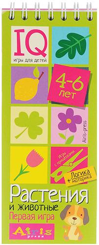 Купить Игры с прищепками Айрис-пресс Растения и животные. (25553),