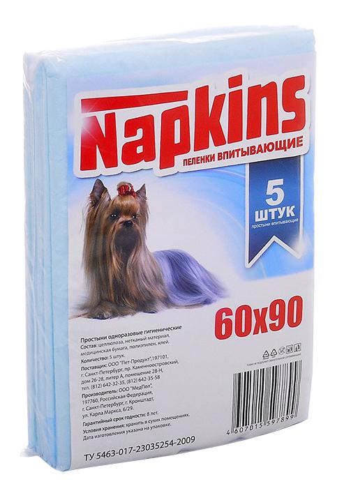 NAPKINS Впитывающие пеленки для собак 60*90, 5шт,