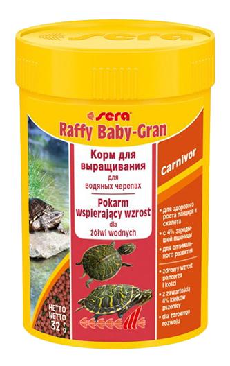 SERA Raffy Baby Gran корм в гранулах для молодых рептилий, 100мл фото