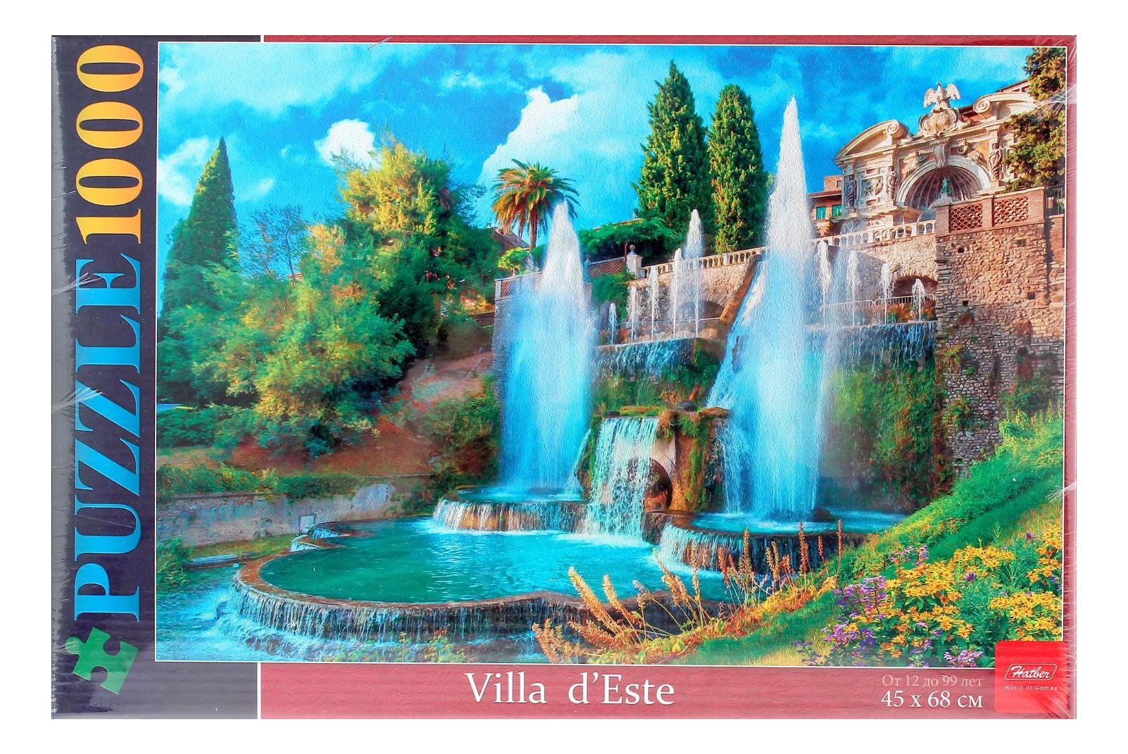 Купить Пазл Hatber Великолепные фонтаны 1000 элементов, Пазлы