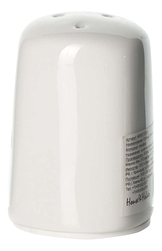 Емкость для специй Gural Porselen Mimoza