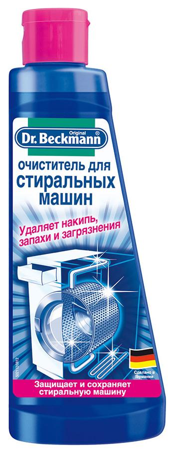 Средство для очистки стиральных машин Dr. Beckmann