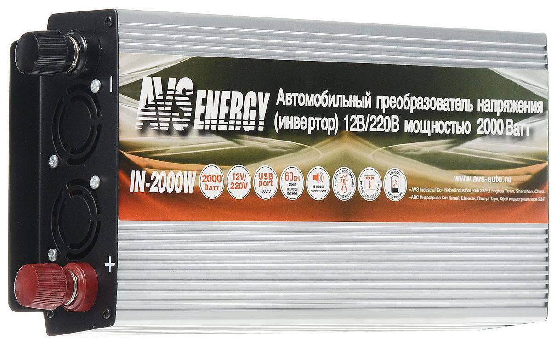 AVS IN-2000W A78003S