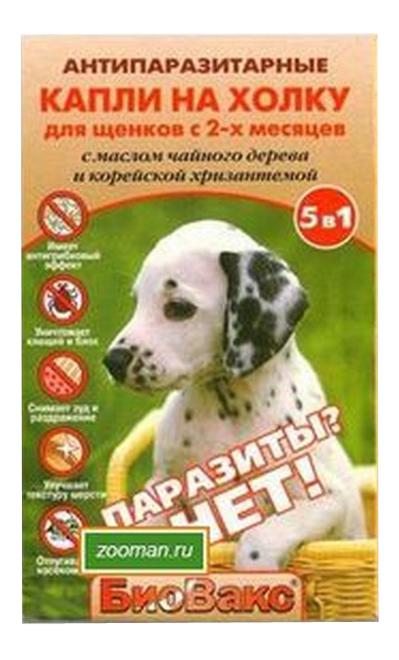 Средство от блох для домашних животных БиоВакс Паразиты?
