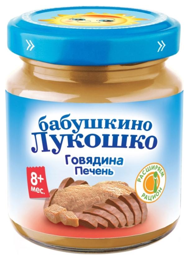 Купить Говядина-печень 100 г, Пюре мясное Бабушкино Лукошко Говядина-печень с 8 мес 100 г, Мясное пюре