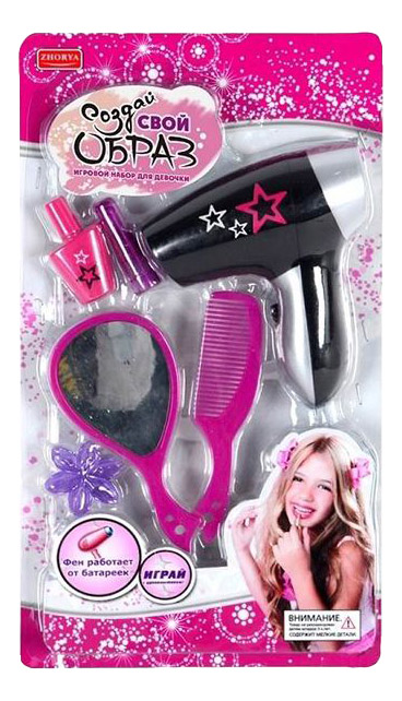 Купить Набор парикмахера игрушечный Zhorya Создай свой образ, Детские наборы парикмахера