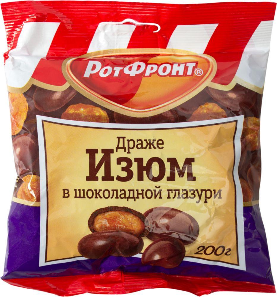 Драже РотФронт изюм в шоколадной глазури 200 г фото