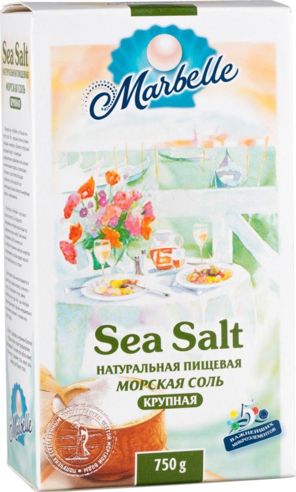 Соль морская пищевая Marbelle натуральная крупная 750 г