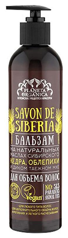 Бальзам для волос Planeta Organica Savon de Siberia 400 мл