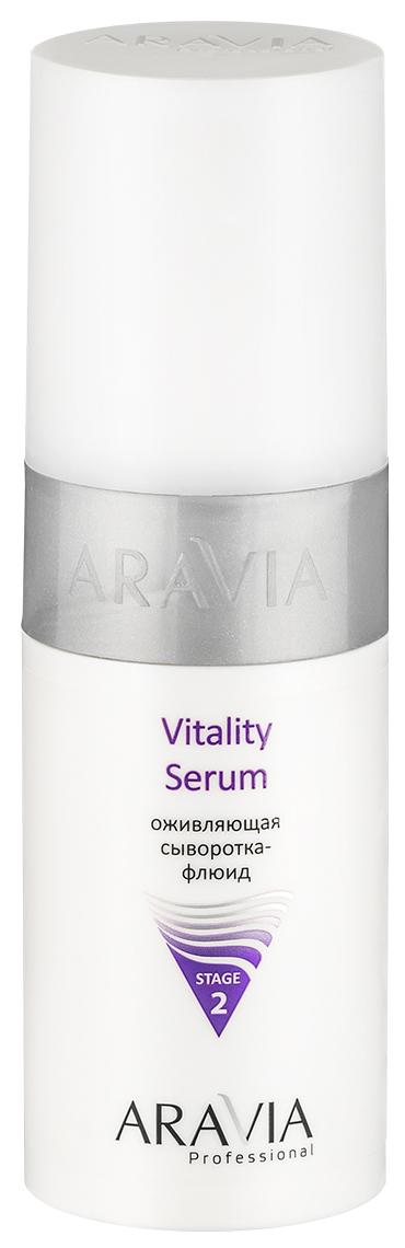 Купить Сыворотка для лица Aravia Professional Vitality Serum 150 мл