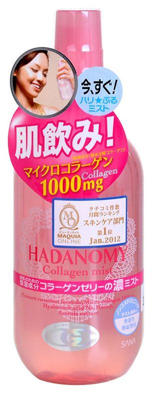 Купить Суперувлажняющий лосьон-спрей Sana с коллагеном и гиалуроновой кислотой, 250 мл, Лосьон-спрей с коллагеном и гиалуроновой кислотой