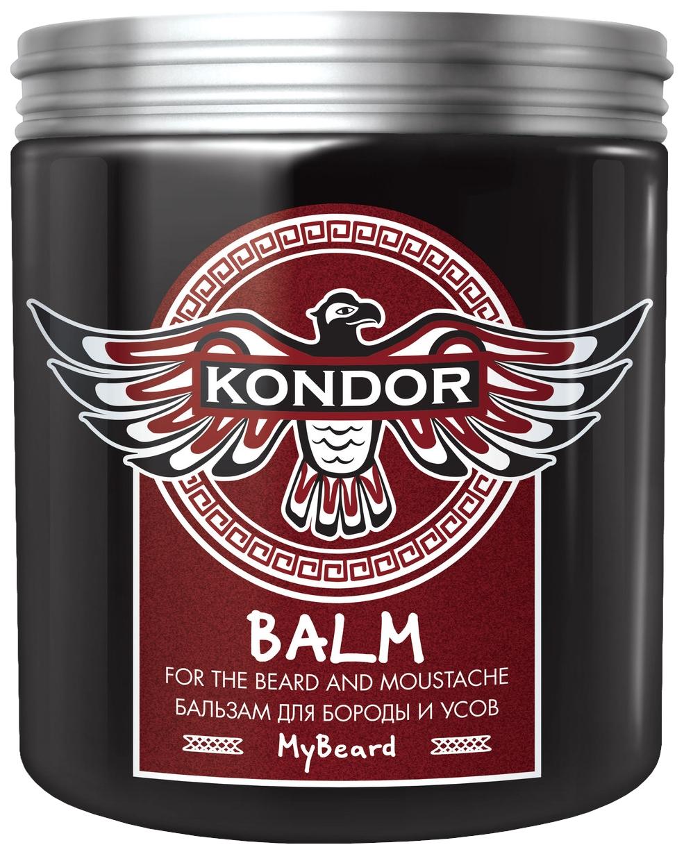 Бальзам для бороды Kondor Balm For