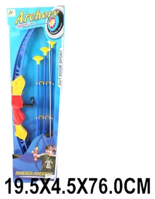 Купить Лук со стрелами FC970A, Лук со стрелами, стрела 3 шт., Наша игрушка, Луки со стрелами детские
