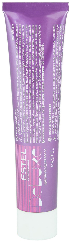 Краска для волос Estel De Luxe 0088 Индиго 60 мл