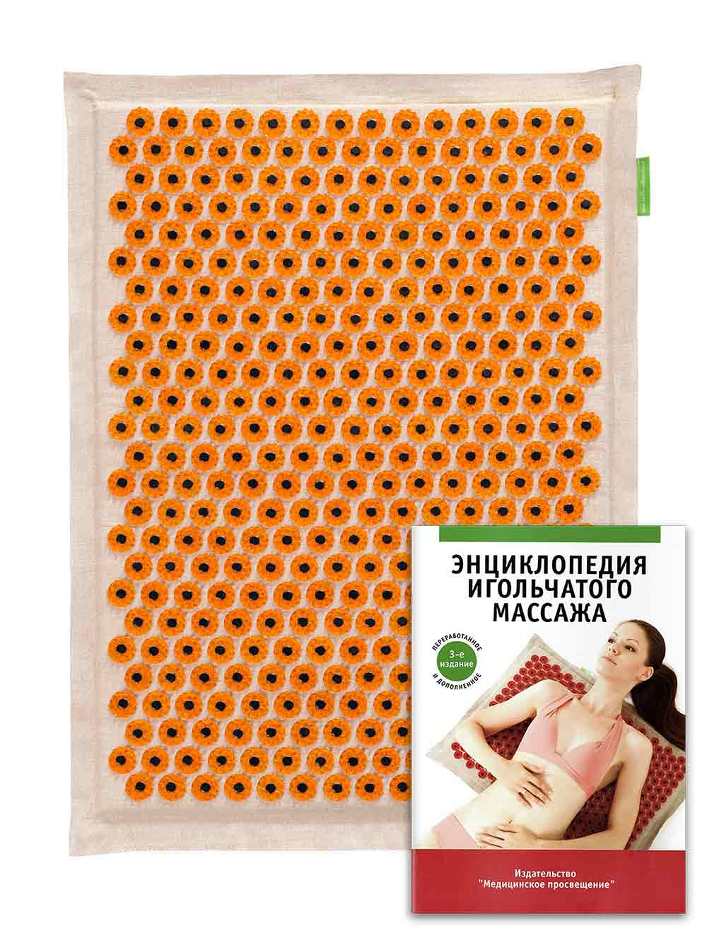 Купить Массажер медицинский аппликатор Кузнецова магнитный на мягкой подложке 41 x 60 см желтый, Лаборатория Кузнецова