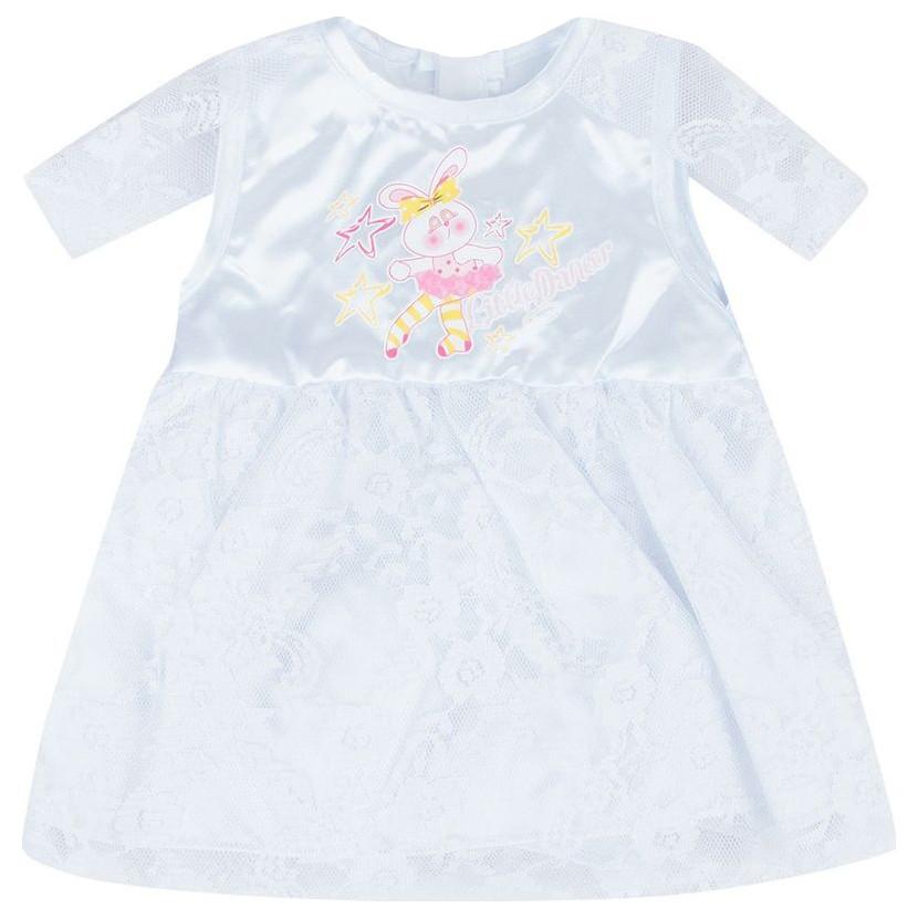 Платье для куклы Игруша 42 см i-1430938